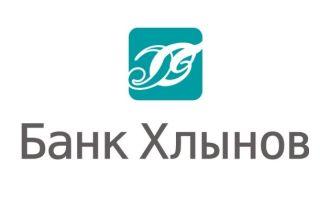 Личный онлайн кабинет банка Хлынов