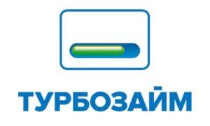 Личный кабинет сервиса Турбозайм