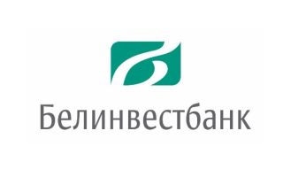 Интернет банкинг Белинвестбанка