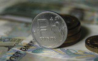 Что такое волатильность рубля