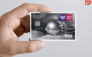 Все о кредитной карте Элемент 120 дней от Почта банк