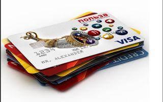Условия пользования дебетовой картой Польза от Хоум кредит