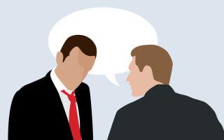 Что такое инсайдерская информация