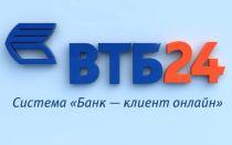 ВТБ 24 онлайн — вход в личный кабинет