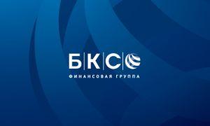 БКС Брокер — вход в личный кабинет