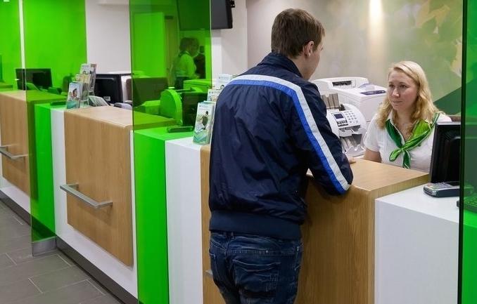 клиент в сбербанке