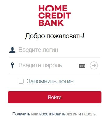 Потребительский кредит неофициально работающим