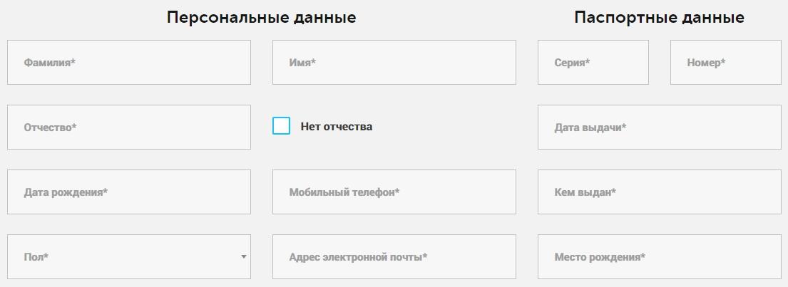 тимофей хочет взять в кредит 1.1 млн