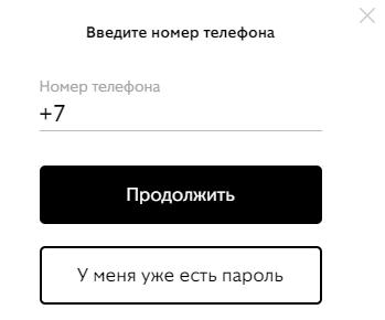 получение пароля