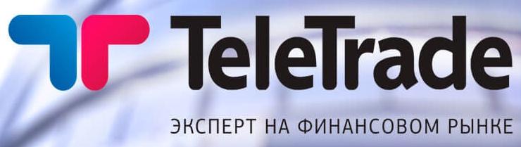 teletrade брокер