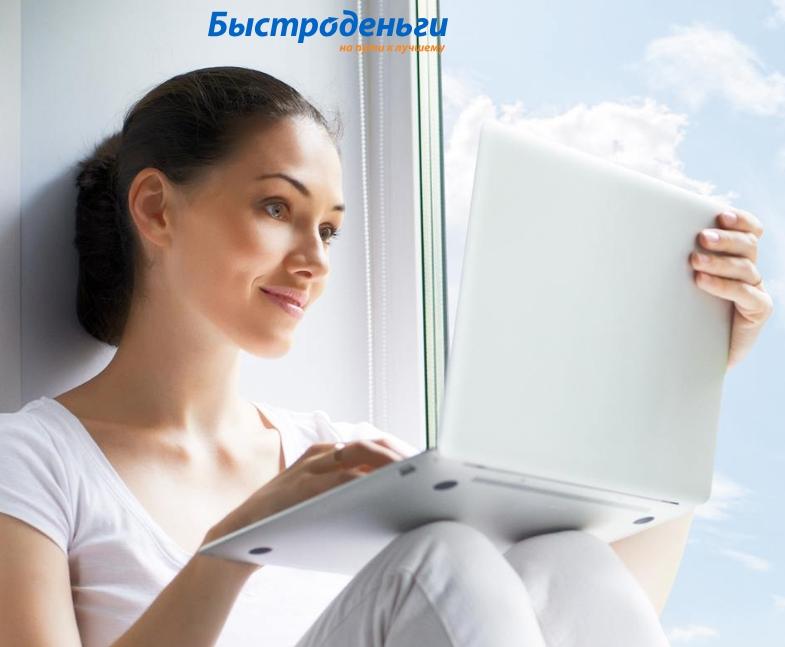 быстроденьги работа кредит на карту ощадбанка онлайн