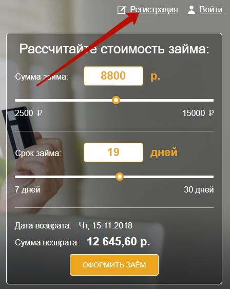 тинькофф оформление кредита онлайн брокер