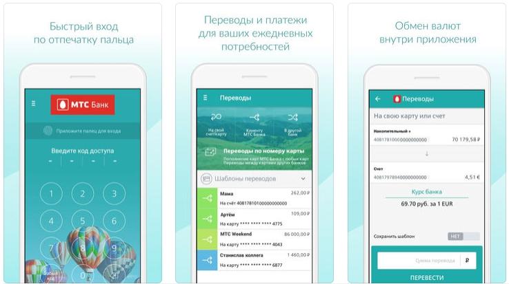 кредитный калькулятор онлайн альфа банк для физических