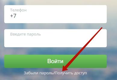 Займ комсомольск онлайн заявка
