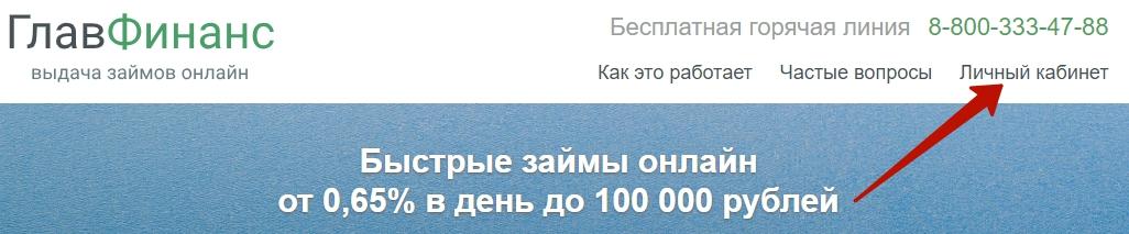 Как взять в долг на теле 200 рублей