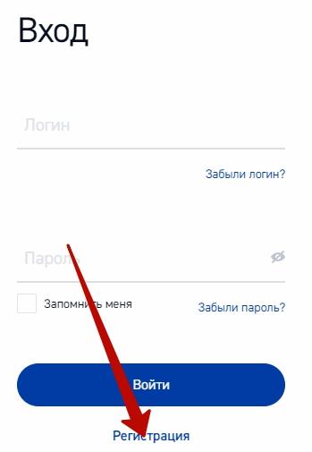 кнопка регистрация возрожд