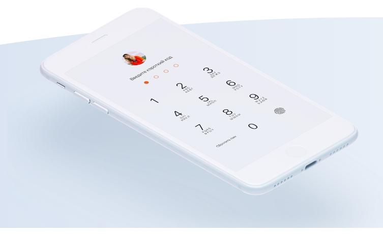 мобильный банк псб