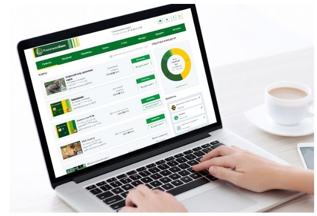 онлайн интернет банк