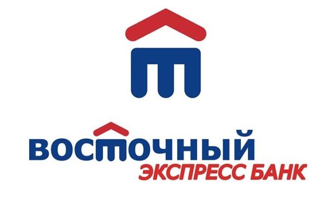 официальный сайт кредит европа банк перевод с карты на карту