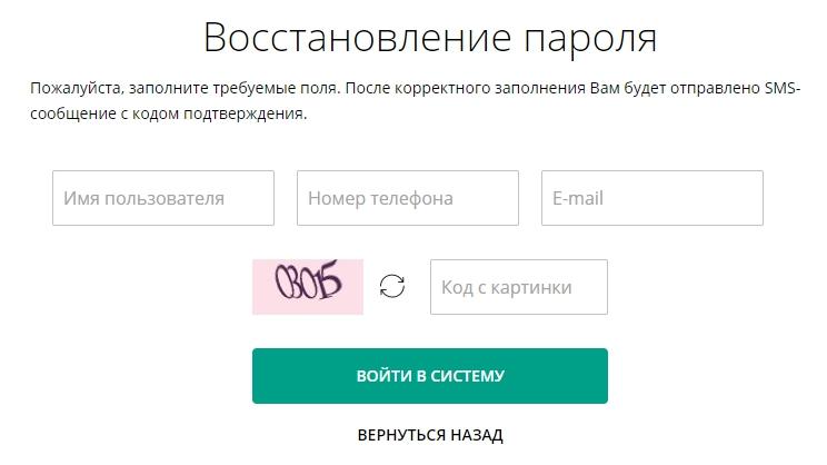 оплатить кредит белинвестбанка через интернетонлайн заявка на кредит решение по смс