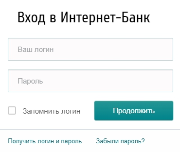 вход в интернет банк запсибкомбанка