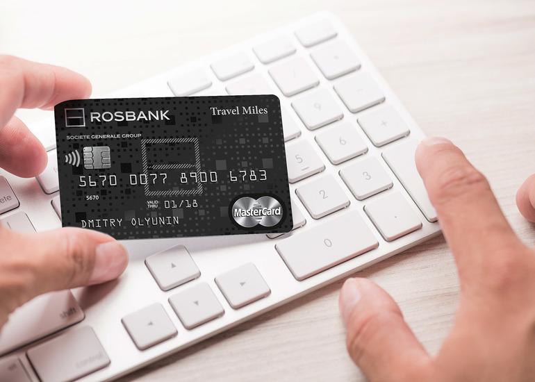 кредитная карта росбанка
