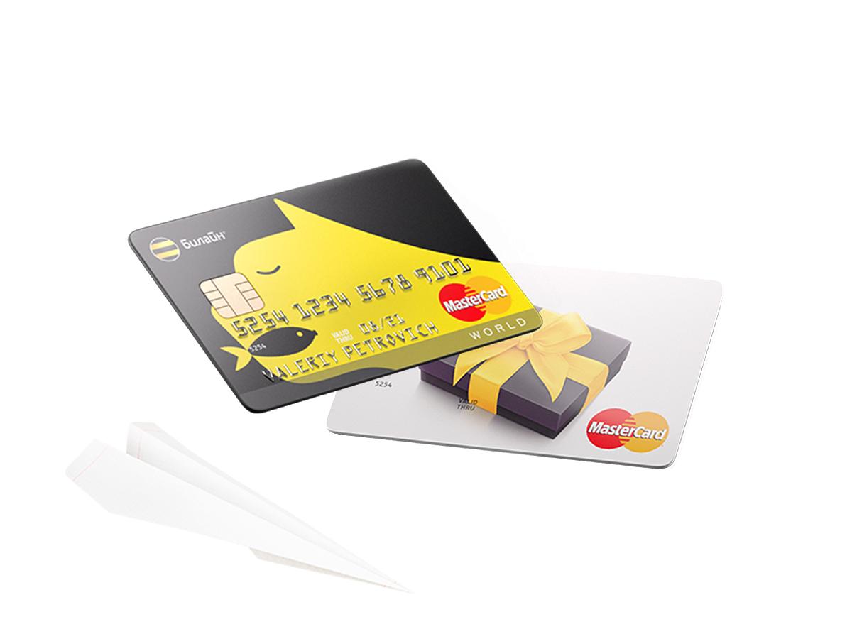 быстро взять кредитную карту