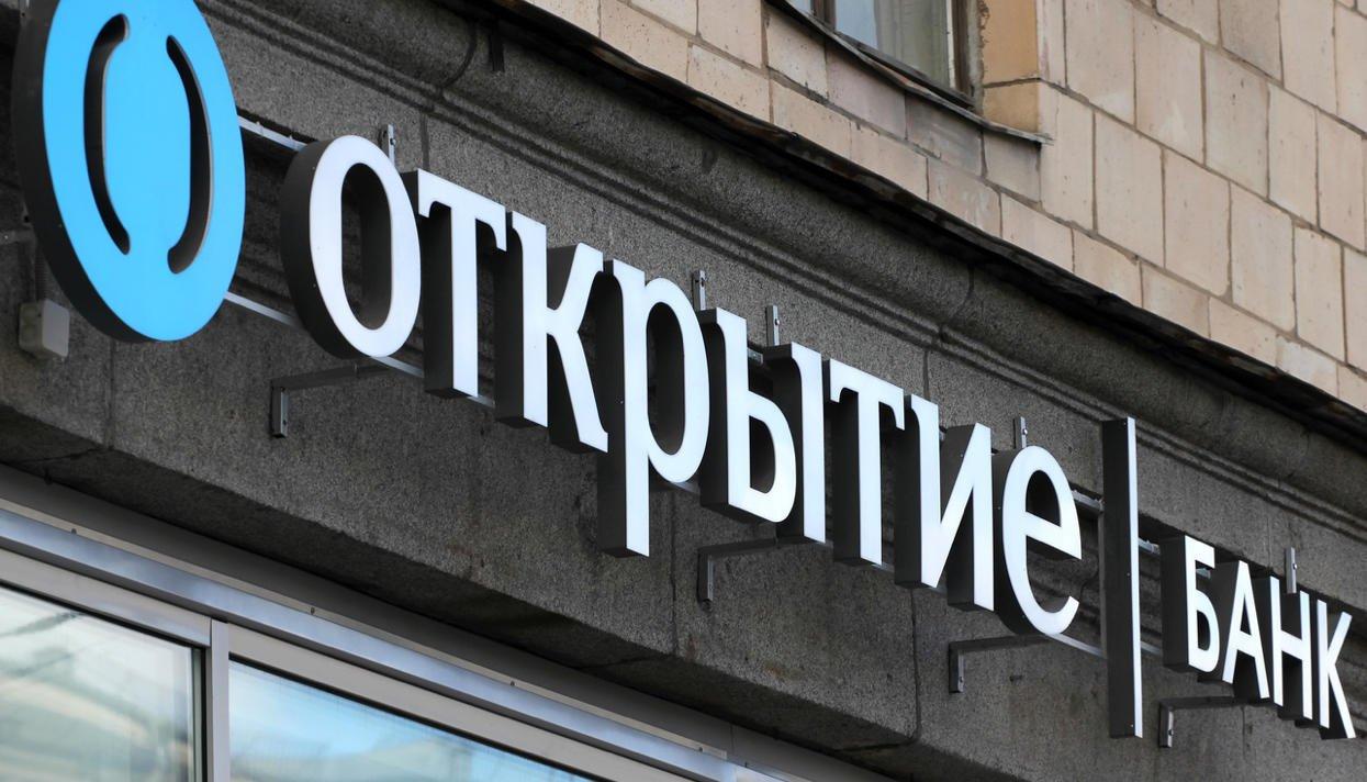 «Открытие» банк